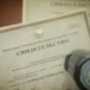 Регистрация ООО – мы знаем путь к успеху